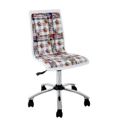 Fotel obrotowy Halmar FUN-13