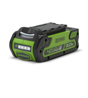Akumulator Greenworks 40V G40B2 GR29717 2Ah