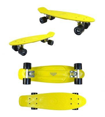 Deskorolka Kidzmotion Deckboard 22' żółta