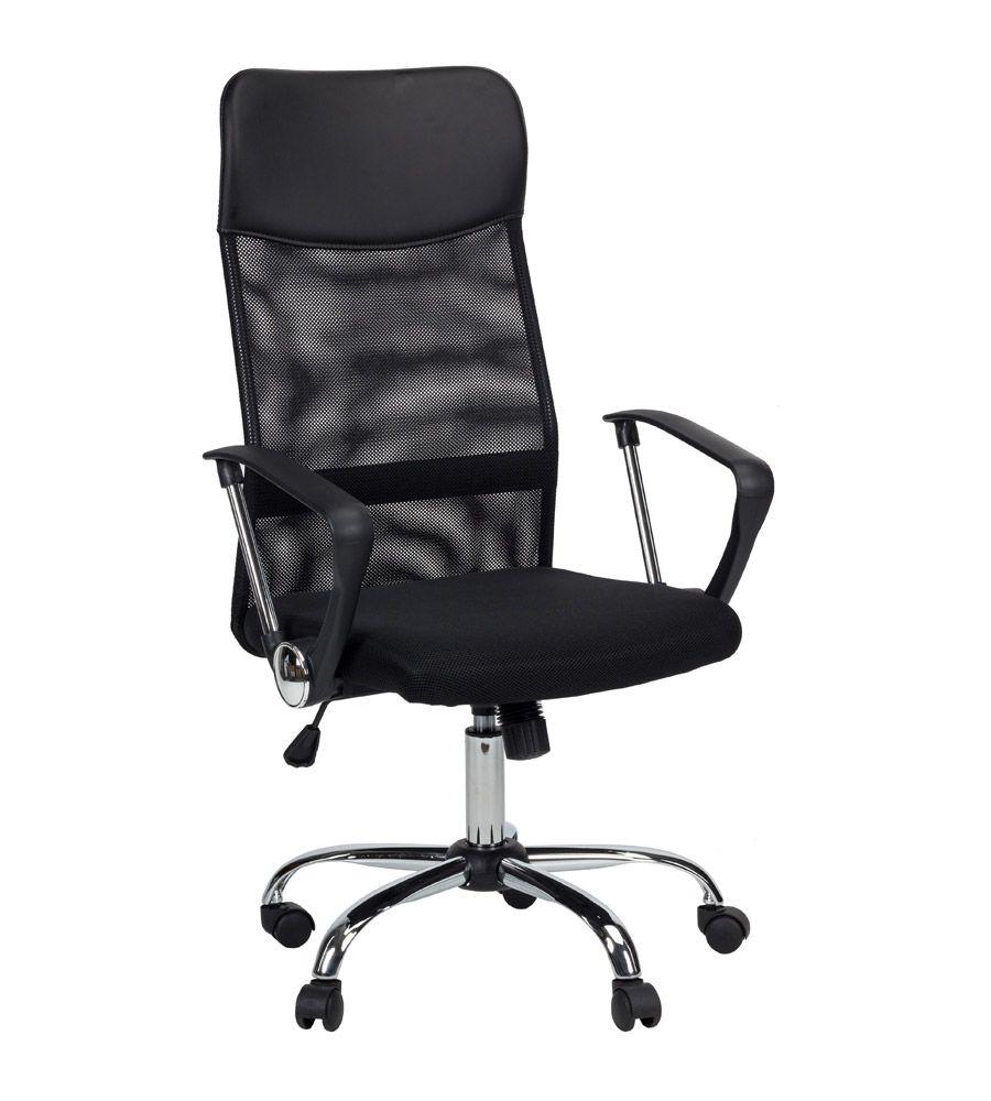 Fotel obrotowy MSH Grid black